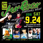 [EVENT] 9/24(土) JAM ROCK DANCHALL NIGHT