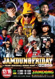 JAMDUNG FRIDAY