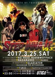 STEP INNA IT Vol.5