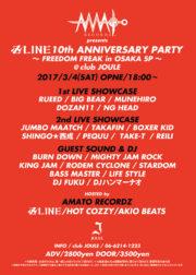 卍LINE 10th ANNIVERSARY PARTY